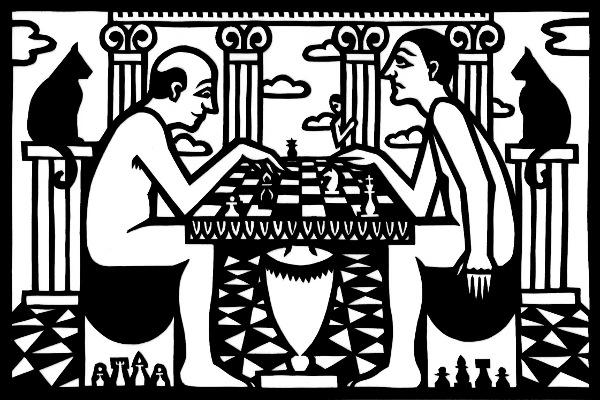 Boruchow Chess