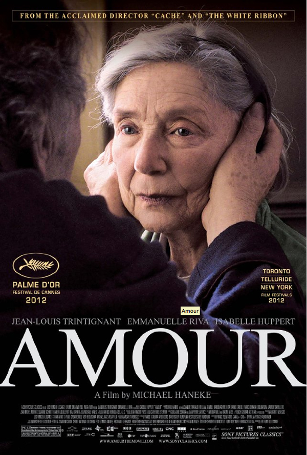 Armour film poster